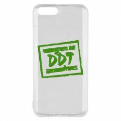 Чехол для Xiaomi Mi6 DDT (ДДТ) - FatLine