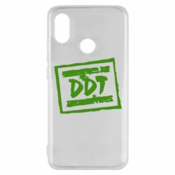 Чехол для Xiaomi Mi8 DDT (ДДТ) - FatLine