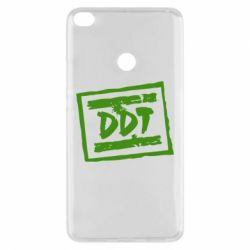 Чехол для Xiaomi Mi Max 2 DDT (ДДТ) - FatLine
