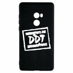 Чехол для Xiaomi Mi Mix 2 DDT (ДДТ) - FatLine