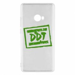 Чехол для Xiaomi Mi Note 2 DDT (ДДТ) - FatLine