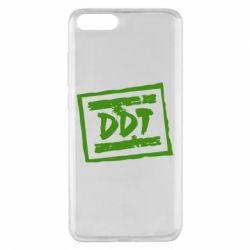 Чехол для Xiaomi Mi Note 3 DDT (ДДТ) - FatLine