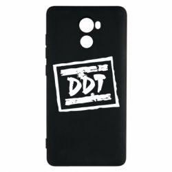 Чехол для Xiaomi Redmi 4 DDT (ДДТ) - FatLine