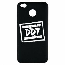 Чехол для Xiaomi Redmi 4x DDT (ДДТ) - FatLine
