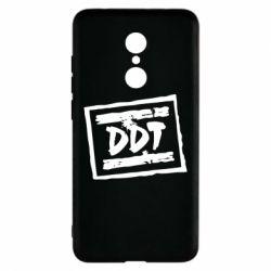 Чехол для Xiaomi Redmi 5 DDT (ДДТ) - FatLine