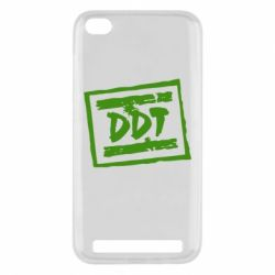 Чехол для Xiaomi Redmi 5a DDT (ДДТ) - FatLine