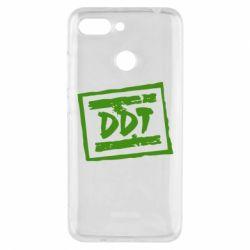 Чехол для Xiaomi Redmi 6 DDT (ДДТ) - FatLine