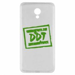 Чехол для Meizu M5 Note DDT (ДДТ) - FatLine