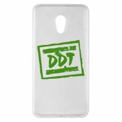 Чехол для Meizu Pro 6 Plus DDT (ДДТ) - FatLine