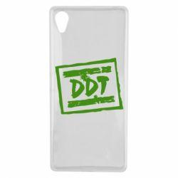 Чехол для Sony Xperia X DDT (ДДТ) - FatLine