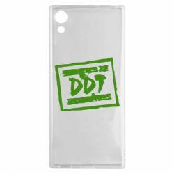 Чехол для Sony Xperia XA1 DDT (ДДТ) - FatLine