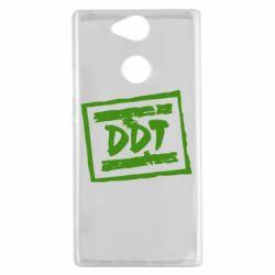 Чехол для Sony Xperia XA2 DDT (ДДТ) - FatLine