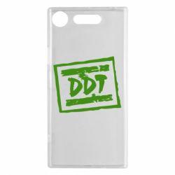 Чехол для Sony Xperia XZ1 DDT (ДДТ) - FatLine