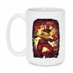 Кружка 420ml Deadpool Comics