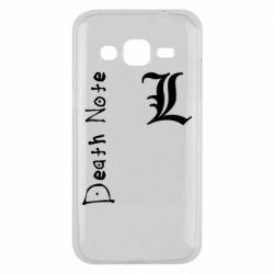 Чехол для Samsung J2 2015 Death Note and EL