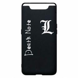 Чехол для Samsung A80 Death Note and EL