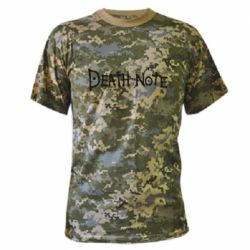 Камуфляжна футболка Death note name