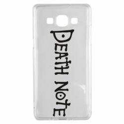 Чохол для Samsung A5 2015 Death note name