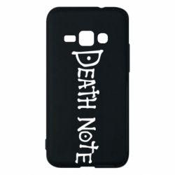 Чохол для Samsung J1 2016 Death note name