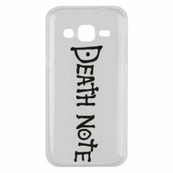 Чохол для Samsung J2 2015 Death note name
