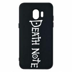 Чохол для Samsung J2 2018 Death note name