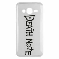 Чохол для Samsung J3 2016 Death note name