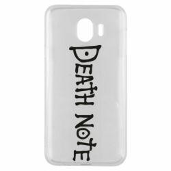 Чохол для Samsung J4 Death note name