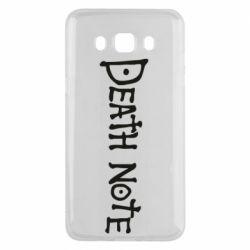 Чохол для Samsung J5 2016 Death note name