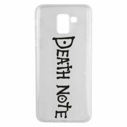 Чохол для Samsung J6 Death note name