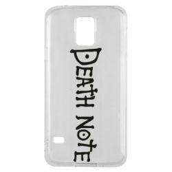 Чохол для Samsung S5 Death note name