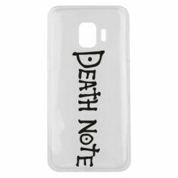 Чохол для Samsung J2 Core Death note name
