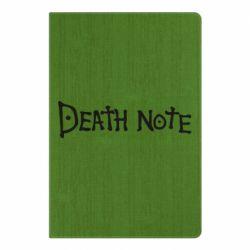 Блокнот А5 Death note name
