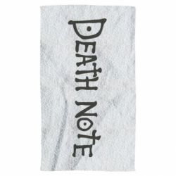 Рушник Death note name