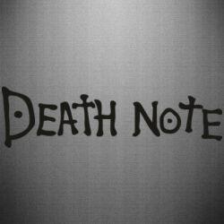 Наклейка Death note name