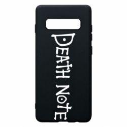 Чохол для Samsung S10+ Death note name