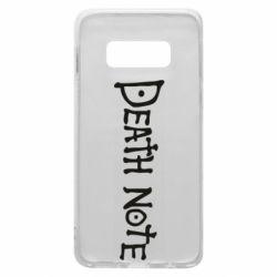 Чохол для Samsung S10e Death note name