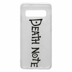 Чохол для Samsung S10 Death note name