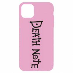 Чохол для iPhone 11 Death note name
