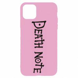 Чохол для iPhone 11 Pro Max Death note name
