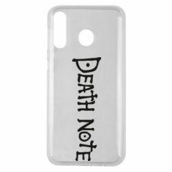 Чохол для Samsung M30 Death note name