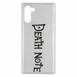 Чохол для Samsung Note 10 Death note name