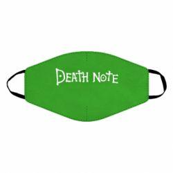 Маска для обличчя Death note name