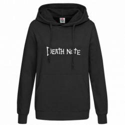 Толстовка жіноча Death note name