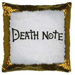 Подушка-хамелеон Death note name