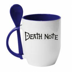 Кружка з керамічною ложкою Death note name