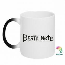 Кружка-хамелеон Death note name