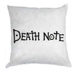 Подушка Death note name