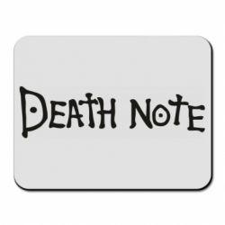 Килимок для миші Death note name