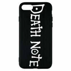 Чохол для iPhone 7 Death note name