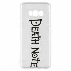 Чохол для Samsung S8 Death note name